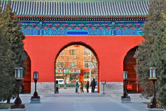 beijing gate